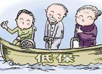 去年重庆共支出低保资金39.5亿元