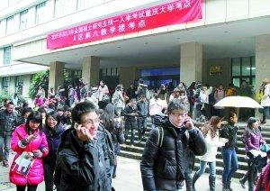 """史上最严2013年研究生考试 """"中国梦""""入试题"""
