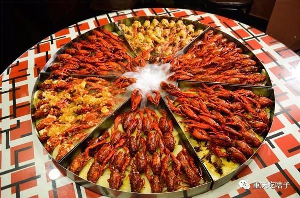2017腾讯•大渝网网友最喜爱的小龙虾餐厅出炉