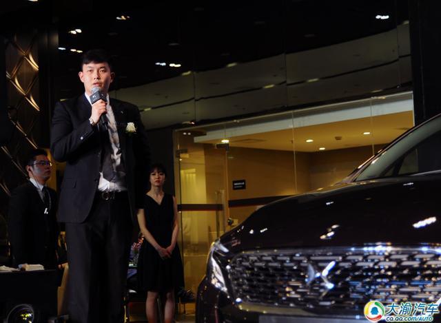 5D全感官A级豪华三厢车DS 5LS重庆上市