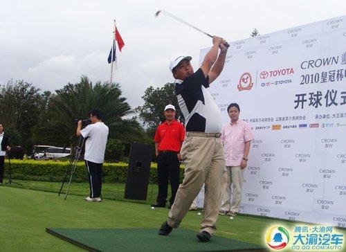 2010皇冠杯中国业余高尔夫球精英赛开杆