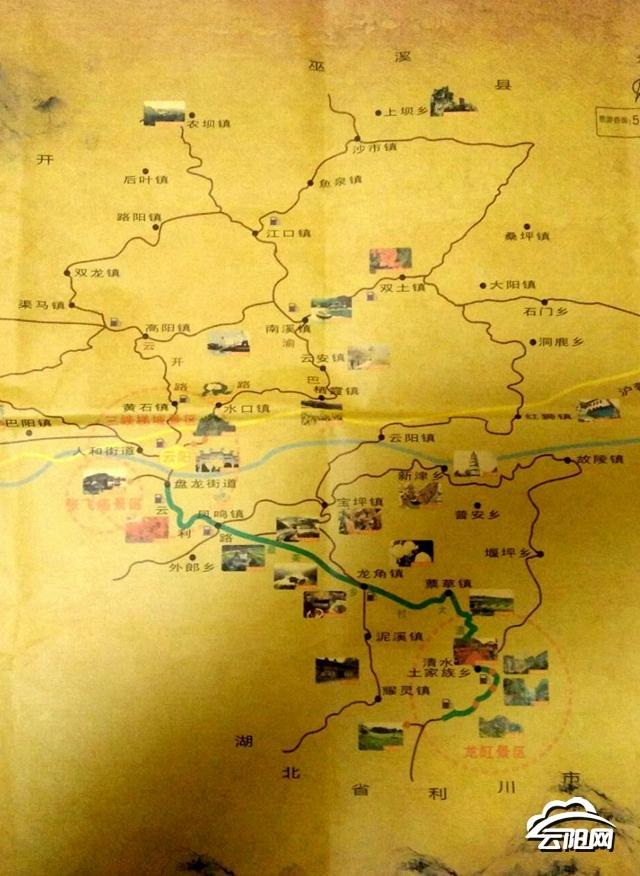 """云阳:首份""""全域全季游""""手绘地图新鲜出炉"""