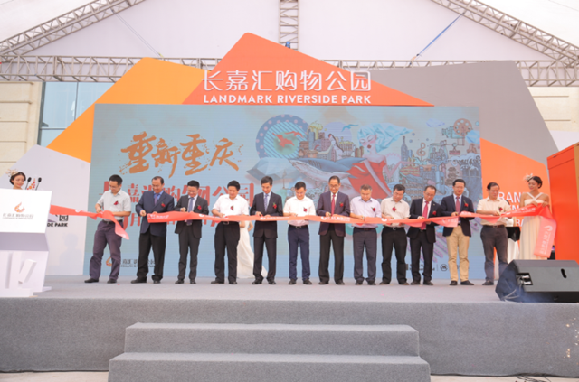 汇购物公园盛大开业-亚洲滨水商业旗舰震撼重庆