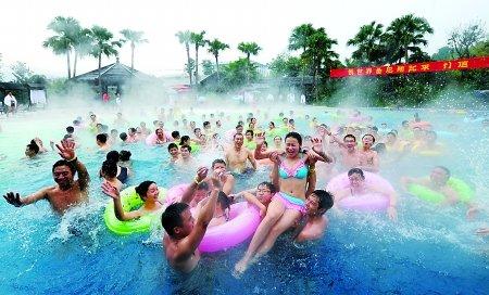 重庆将打造温泉主题商圈 让泡温泉就像吃火锅