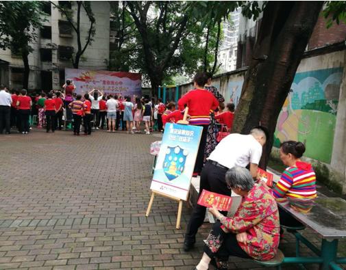 民生银行重庆分行开展普及基础金融知识 守住