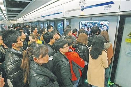 女员工任性辞职理由: 挤不上轻轨3号线