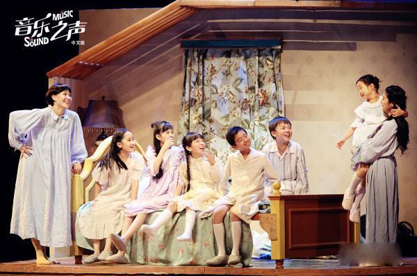 享誉全球的音乐剧《音乐之声》中文版来渝