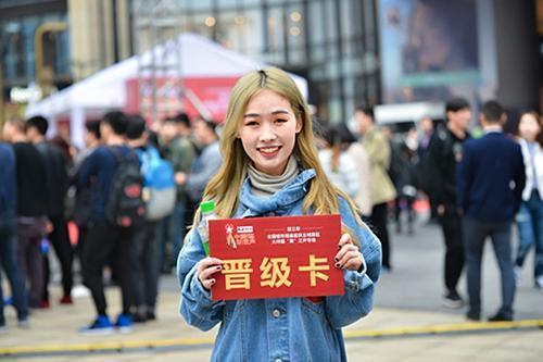 第三季《中国新歌声》全国城市海选重庆主城赛区开赛