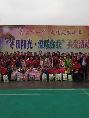 开州区慈善会:为贫困学生送去温暖