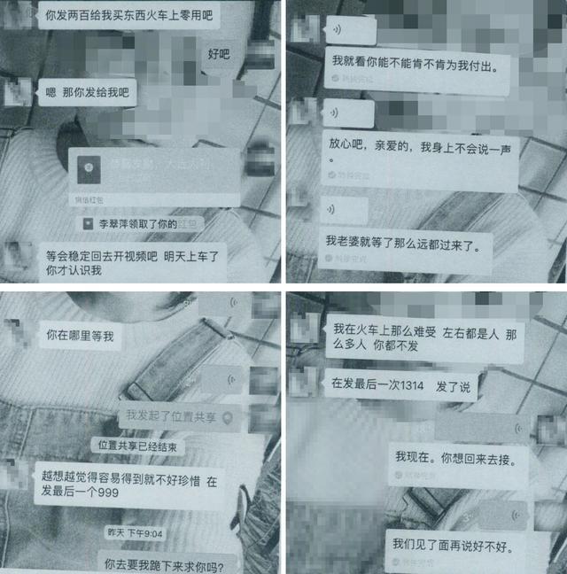 情侣搭档上演网络婚恋诈骗 疯狂作案20余起终被抓