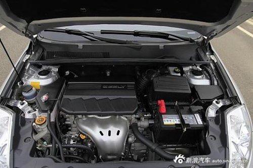 2013款全球鹰GX7