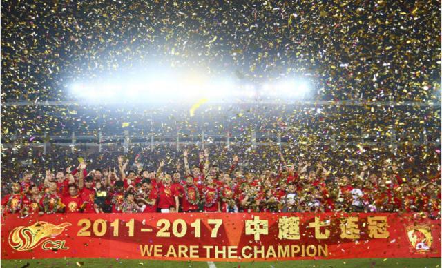 提前加冕恒大守住底线 7连冠成亚洲足坛第一王者