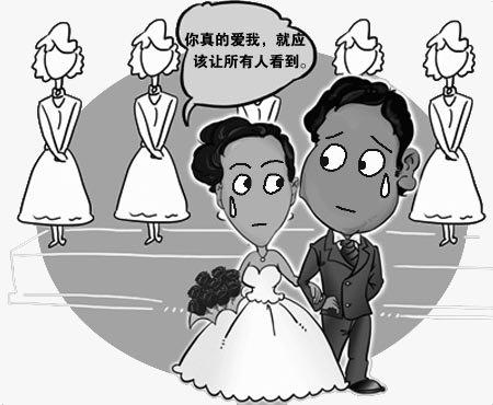 男子二婚不愿再拜堂 准新娘憋屈拒绝扯证