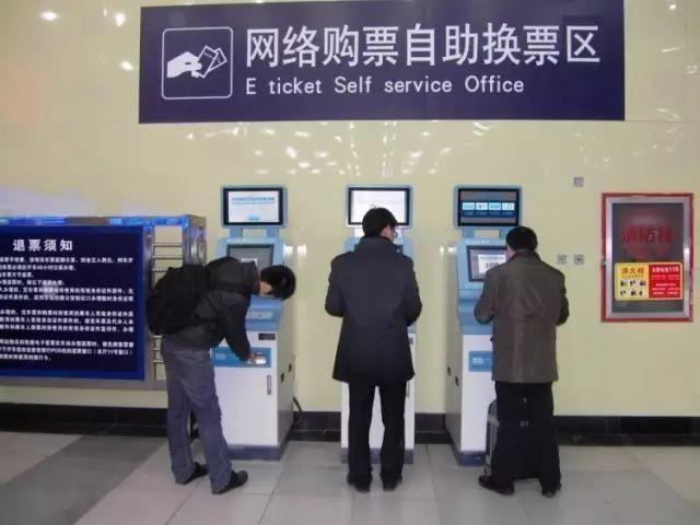 高铁车票升级 要和纸质版车票说拜拜了