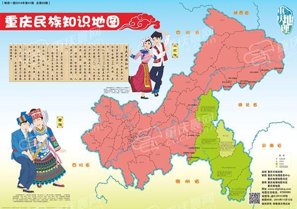 土家族人口分布_湘西州人口分布图:永顺县41.35万,泸溪县24.09万