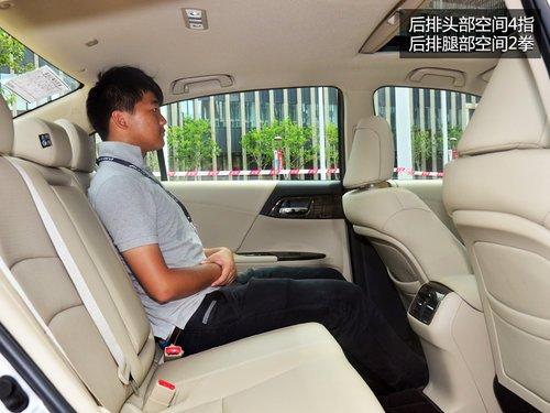 回归自我 广州本田新雅阁2.4L试驾体验