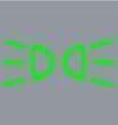 机动车前后位置灯标志-2013年新驾考理论考试 科目一 模拟题库 9