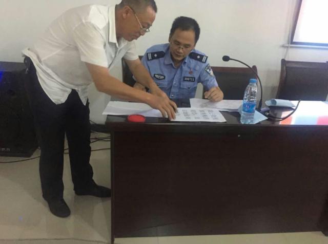 九龙坡警方发布2018年上半年警情通报