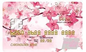 看脸时代信用卡也拼颜值 重庆人必读的信用卡使用tips