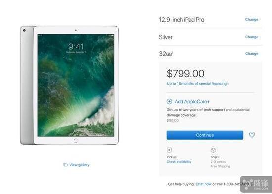12.9 英寸iPad Pro又开始缺货 新品要来了?