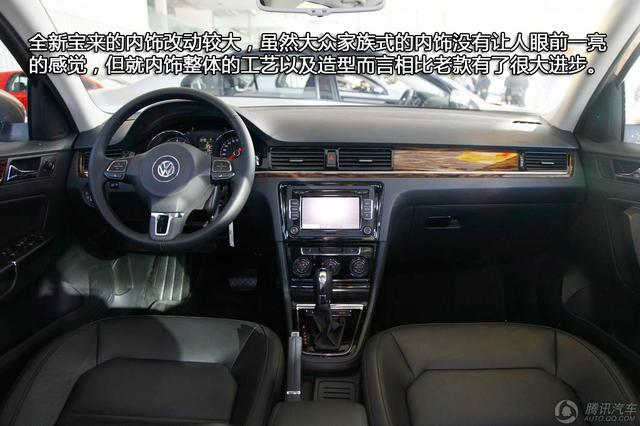 10万起高品质紧凑车推荐 家庭第一辆车首选