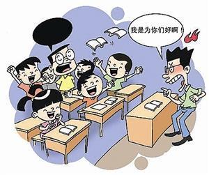 """教师被曝打骂学生逼迫下跪 学生联名""""弹劾""""老师"""