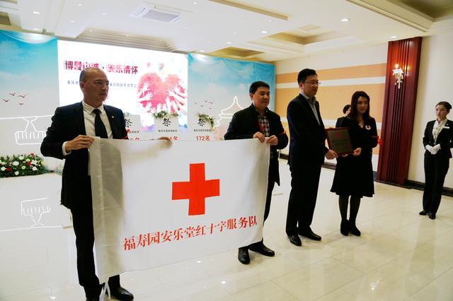重庆举行清明追悼仪式 追思上千名遗体器官捐献者
