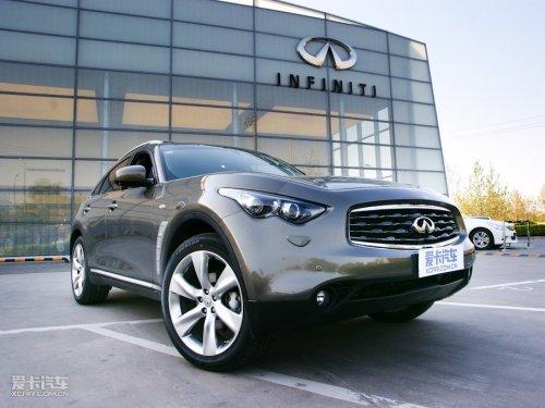 英菲尼迪更加看重国内的中高端商务用车市场吧.   英菲尼迪高清图片
