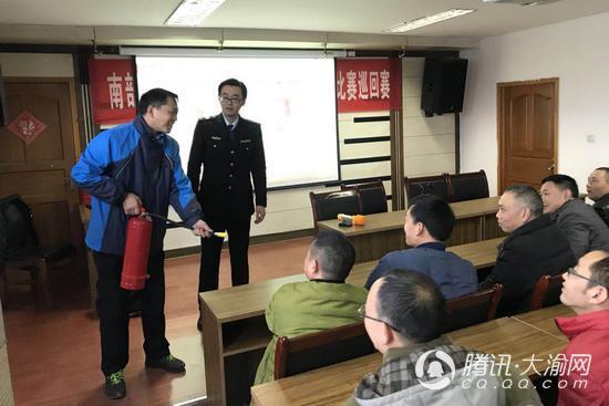 南部公交九龙坡分公司开展员工消防培训 确保春运安全