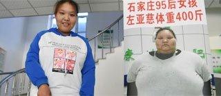 21岁女孩一年瘦身200斤 感觉身轻如燕