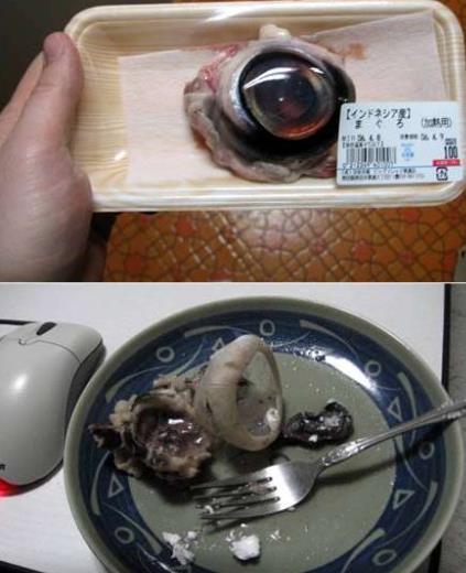 日本重口味漫画