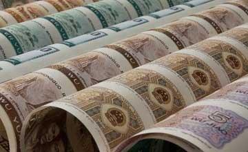 第四套人民币收藏市场身价暴涨