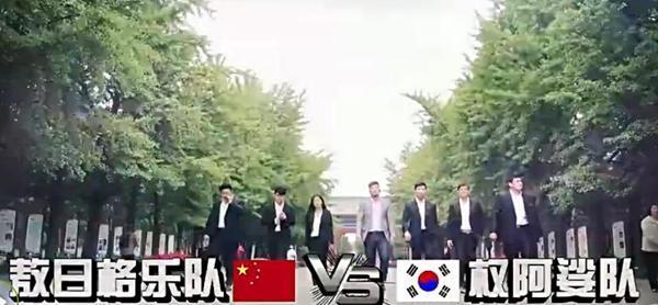 上韩真人秀遭恶意殴打 中国选手是这么雪耻的