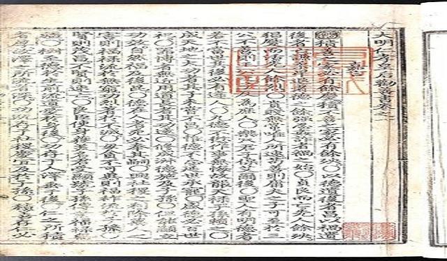重庆图书馆建馆70年 镇馆之宝将首次对外展出