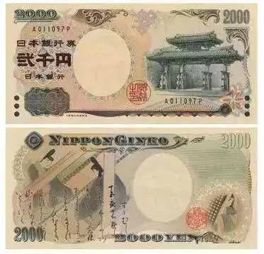 日本连验钞机都没有!为什么你知道么?