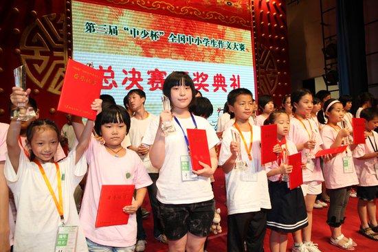 第四届全国作文大赛重庆首创家庭任评审