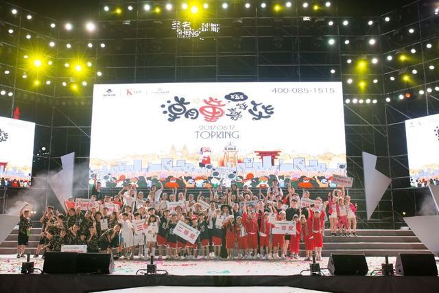 第五届潮童嘉年华在渝举行 蔡依林御用编舞也来了