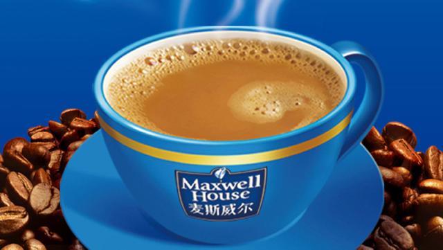 麦斯威尔咖啡广州厂去年被亿滋国际剥离 今年底将停产