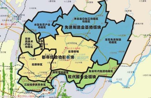 两江新区具体规划图出炉 十大功能区抢先看