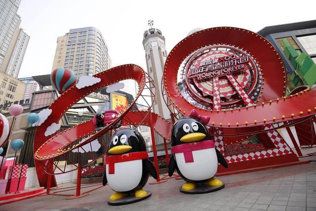 """重庆首个""""沉浸式游乐园""""今晚开"""