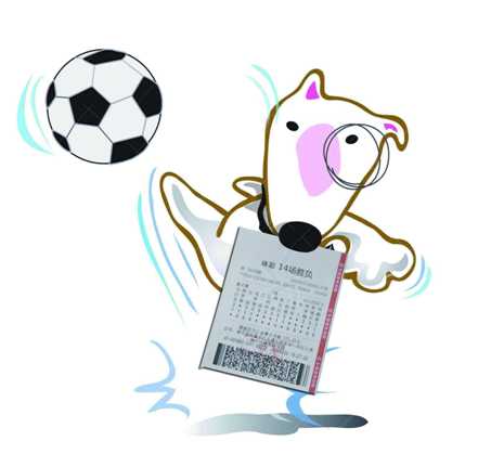 渝中男子世界杯竟这样买 中出体彩足彩252万头奖