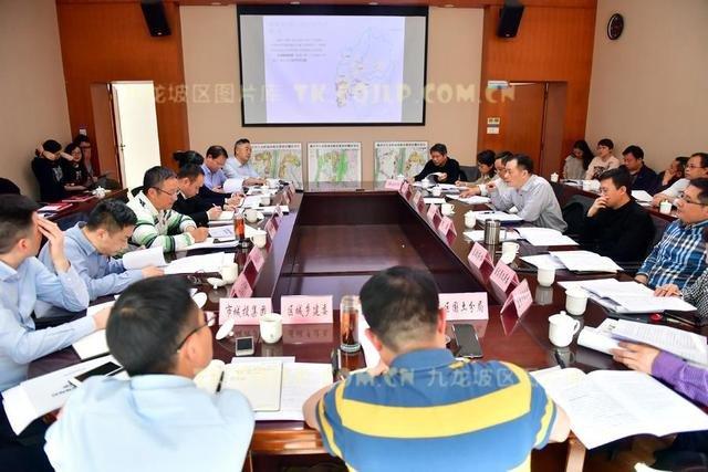 九龙新城规划方案有望纳入市级规划
