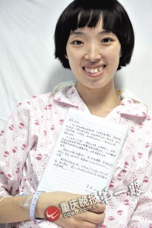 最美乡村女教师昨天走了 生命定格在23岁