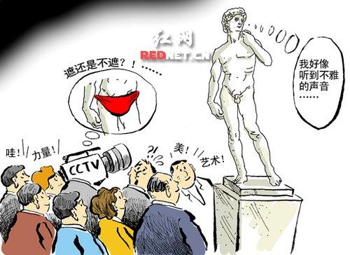 打在雕像上的马赛克也压抑了人性