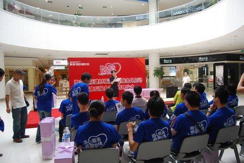 聚信国际建材城联合13大品牌 打造消费服务月活动