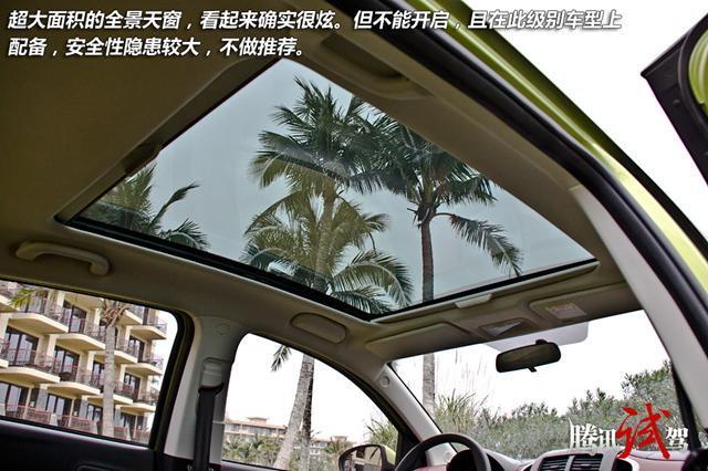 [国内车讯]全新奔奔3月25日上市 预售4万起