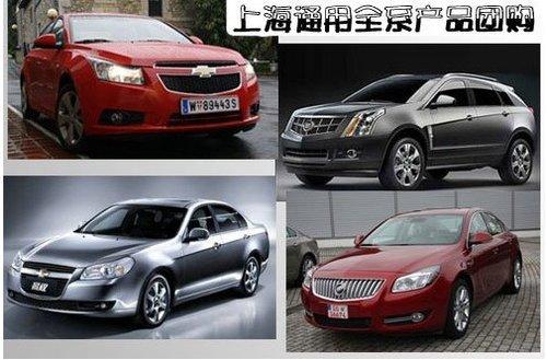 重庆国际车展倒计时 今年车展耙和特别多
