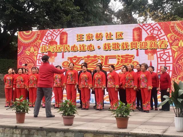 看精彩表演获免费春联 汪家桥社区举办新春文艺汇演