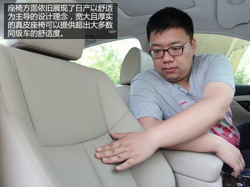专攻舒适性 试驾东风日产新天籁尊贵版