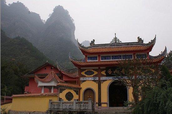 武陵圣地――香山寺
